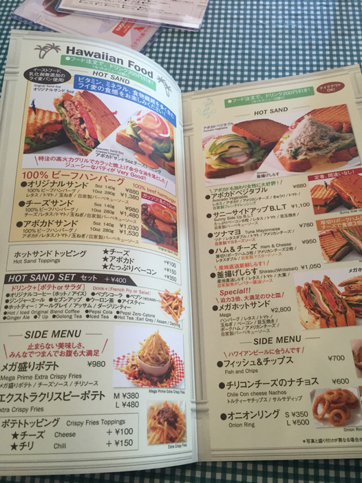 テディーズビガーバーガー 横浜港北ノースポートモール店
