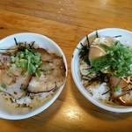 壱 - チャーシュー丼とチャーシュー煮玉子丼