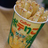 Karubipurasu - 料理写真:揚げたてのポテりこサラダ310円
