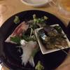 えもん - 料理写真:刺身盛り 食べ方色々で美味しい