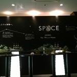 B.E.HOUSE HIBIYA Bar - ARDBEG SPACE BAR on Planet Peat