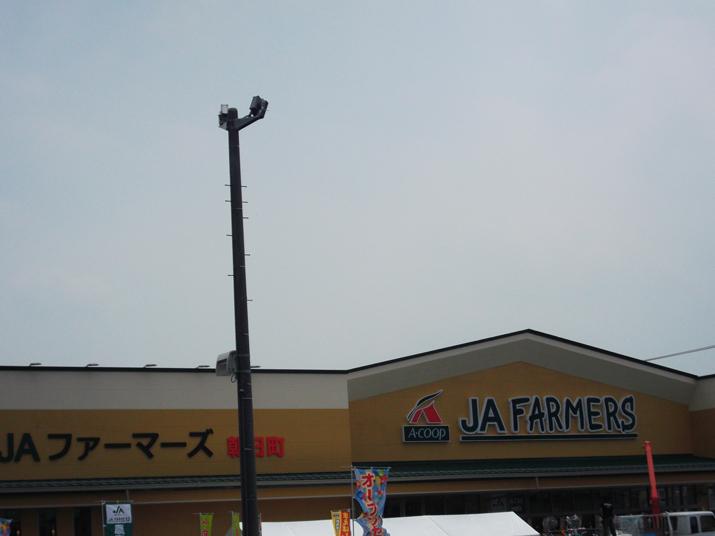 JAファーマーズ 朝日町店