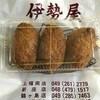 伊勢屋和菓子店 - 料理写真:H27.8 いなりすし