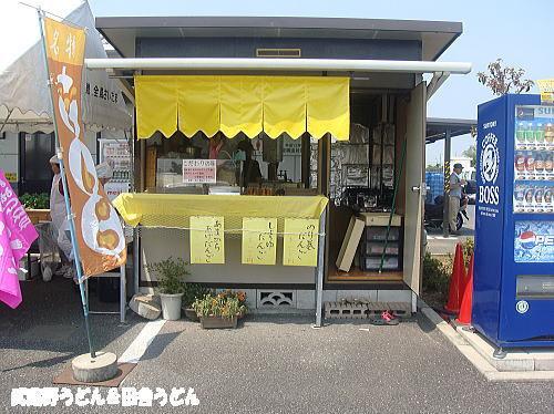 JA埼玉中央 川島農産物直売所