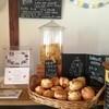 カフェ・ド・ロトリー - 料理写真:8月中は自家製レモネードも登場!テイクアウトスコーンもあります