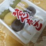 亀井製菓 - 坊ちゃんだんご167円