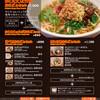 かばのおうどん - 料理写真:かばのおうどん横浜元町本店ランチ