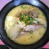 ラーメンハウス北斗 - 料理写真:塩バターラーメン