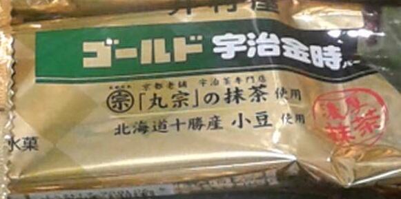 イオン 大高店