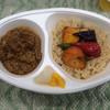 ミドリエカフェ - 料理写真:地鶏のキーマカレー弁当(玄米)