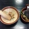 喜楽荘 - 料理写真:クルミと山葵