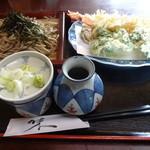 和久 - 上天麩羅蕎麦(1,980円)