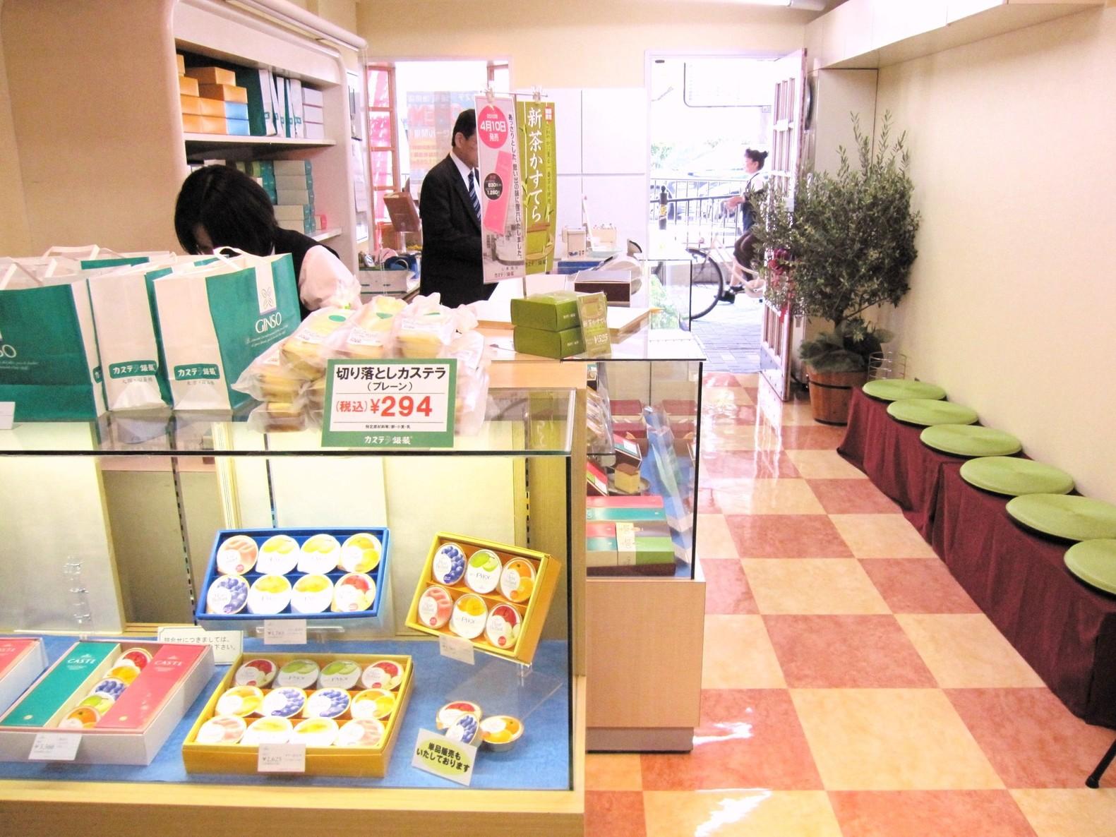 カステラの銀装 池田店