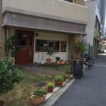 40753134 - 大阪のパンの名店エスカガワ