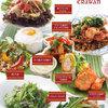 エラワン - 料理写真:エラワンのタイ料理♪お食事に!おつまみに!!