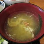 魚や きてれつ - お味噌汁(カニ・ワカメ)