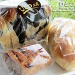 ひとつ工房 - 2015 2015 クルミクランベリー、デトックス炭ちゃん、米パン