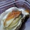 岩船港鮮魚センター 軽食コーナー - 料理写真:岩ガキ蒸し550円