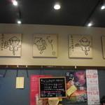 案山子 - 呑み処 案山子(かかし)バイキング 新長田(長田区)