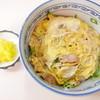 てん狗 - 料理写真:親子丼(480円)