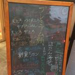 すし銚子丸 -