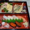 寿しうろこ - 料理写真:【出前】寿し・天ぷら弁当