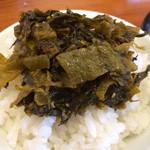 かほラーメン嘉隈 - 辛子高菜on the ライス
