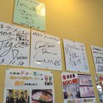 かほラーメン嘉隈 - テレビ出演の写真やサイン