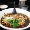 馬賊 - 料理写真:担々麺(900円)