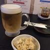 居酒屋コマツ - 料理写真:ビールと付き出し