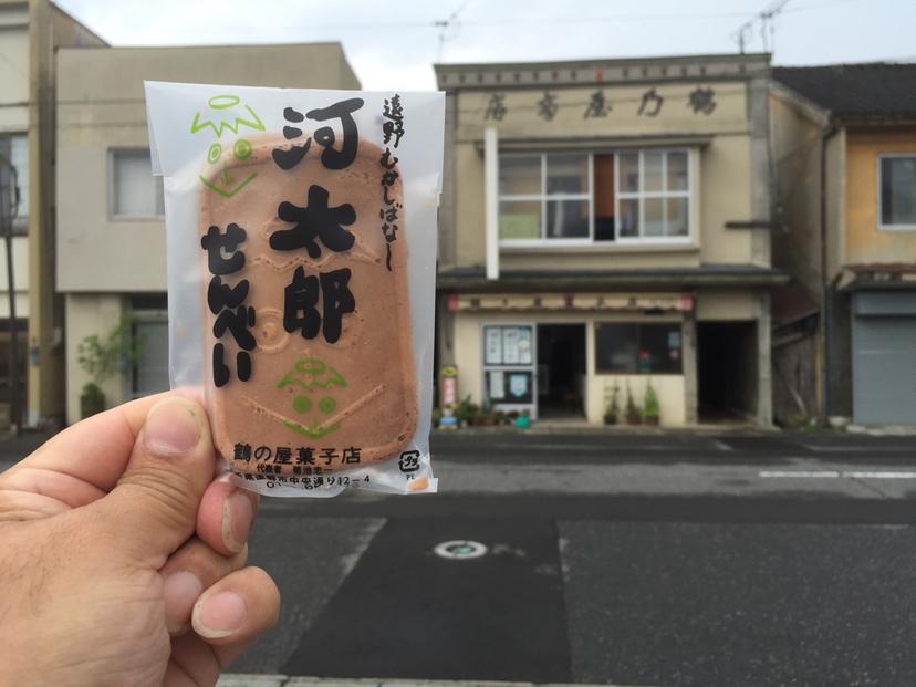 鶴乃屋菓子店