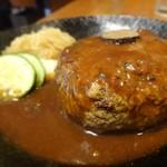 フランケンシュタイン - 黒トリュフ風味のハンブルグステーキ