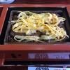 川よし - 料理写真:『せいろむし(上)』様(3348円税込)うわ~いつかは出会いたかったこの名物せいろむし様♡