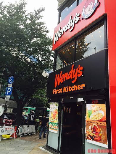 ファーストキッチン・ウェンディーズ 上野浅草口店