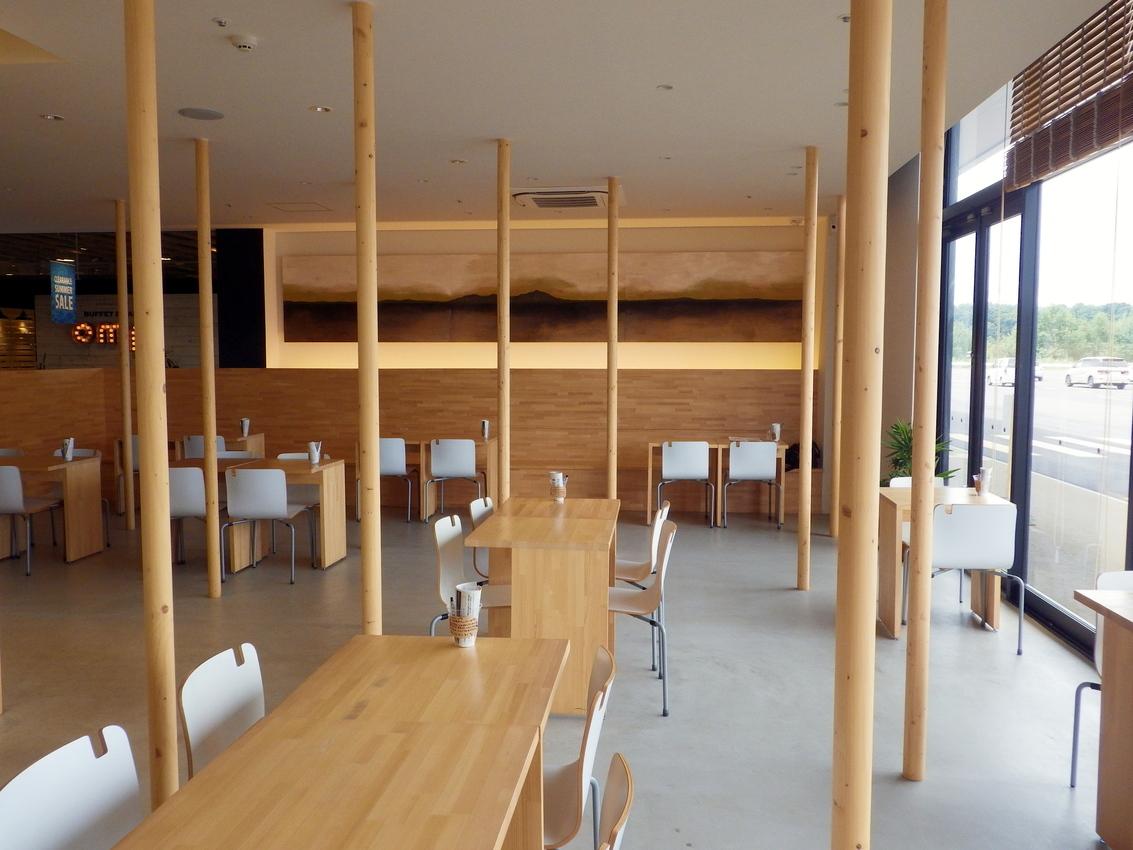 森の間CAFE iGATE IKEUCHI daisetsu