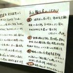 高山麺工房 - 油そばの解説と、こだわり。
