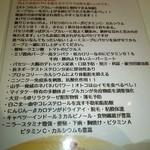 イエローカンパニー - オトコのス―プカレーの効能…とは?(O.O