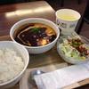 ベリーベリースープ - 料理写真: