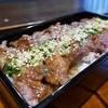 わろく屋 - 料理写真:あか牛ロースの炙り丼