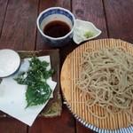 瀧茶屋 -