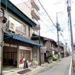 CAFE すずなり - カフェすずなり。麩屋町五条上ル、京阪清水五条駅から徒歩5分位