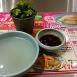 ガイトーンFukuoka - まずパクチー、スープ、ソースが来ました