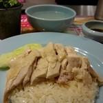 ガイトーンFukuoka - カオマンガイ(スープ付)並800円