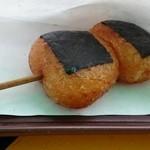 旭山動物園くらぶ 東門shop - イモモチ