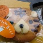 旭山動物園くらぶ 東門shop - 可愛いクッキー