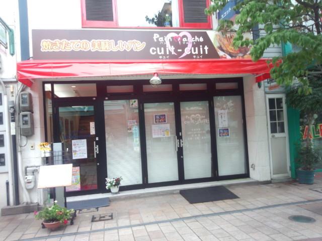 パンマルシェ キュイキュイ 久松通り店