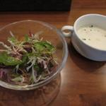 ベルティエ - スープ・サラダ