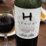いなかむら - 1800円で結構美味しかったチリのワイン