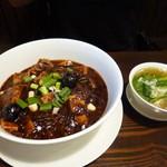 40868633 - 麻婆麺