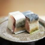 割烹 喜作 - 鯖寿司